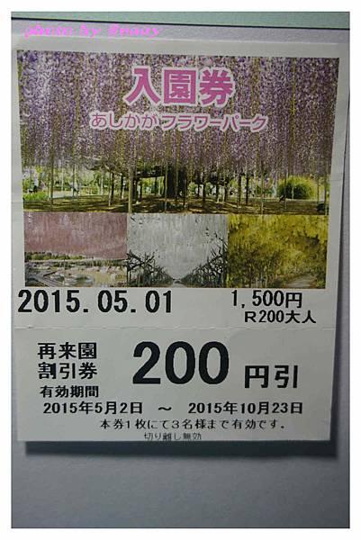 足利藤園52.jpg