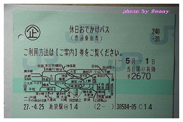 足利藤園50.jpg