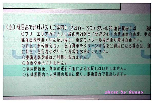 足利藤園51.jpg