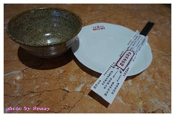吳阿水老茶館1.jpg