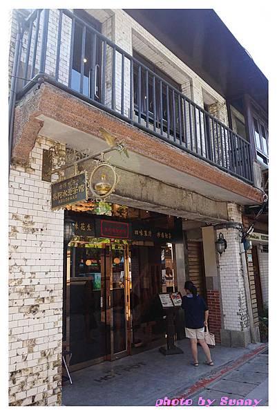 吳阿水老茶館31.jpg