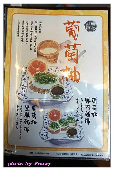 勝政豬排南港店4.jpg
