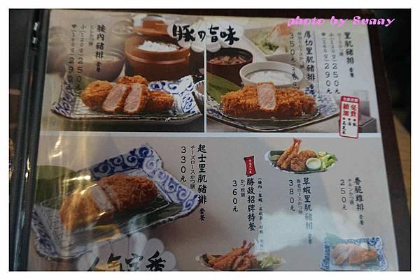 勝政豬排南港店5.jpg