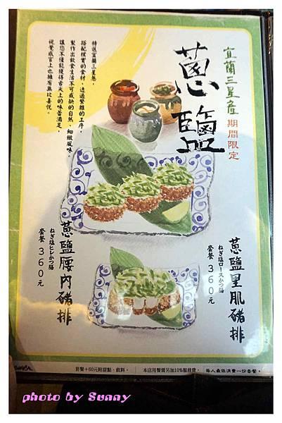 勝政豬排南港店6.jpg