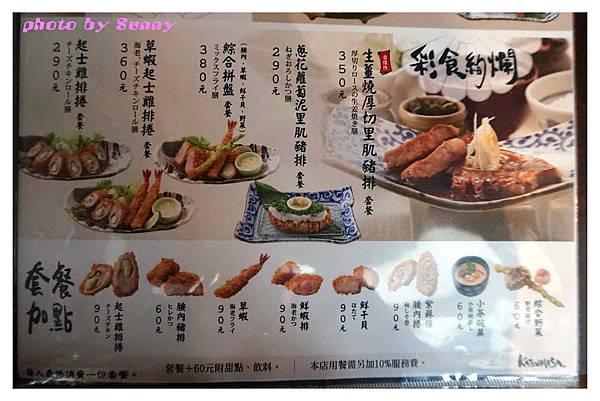 勝政豬排南港店7.jpg