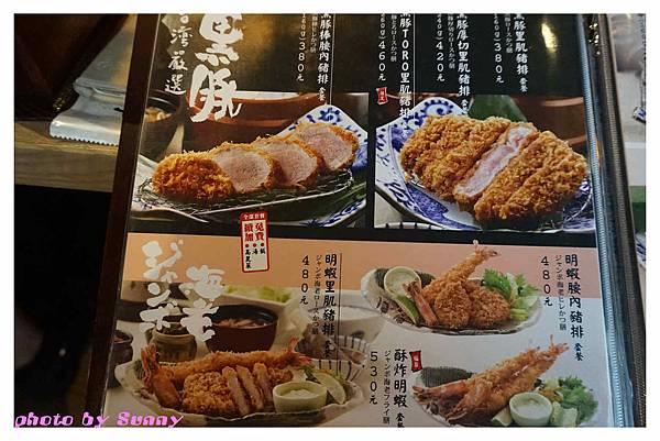 勝政豬排南港店8.jpg