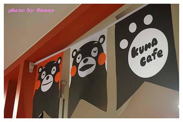 kuma cafe4.jpg