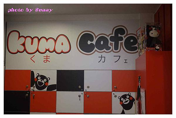kuma cafe6.jpg