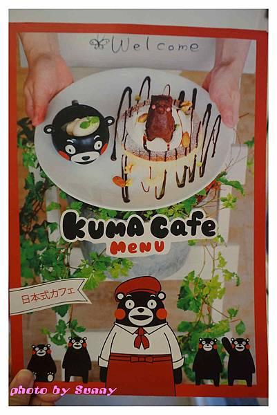 kuma cafe7.jpg