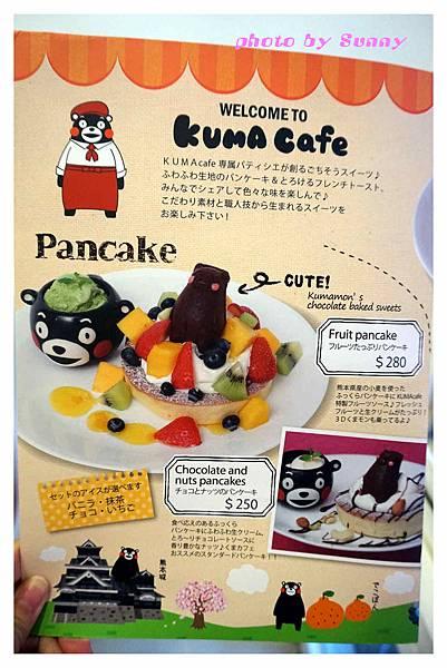 kuma cafe8.jpg