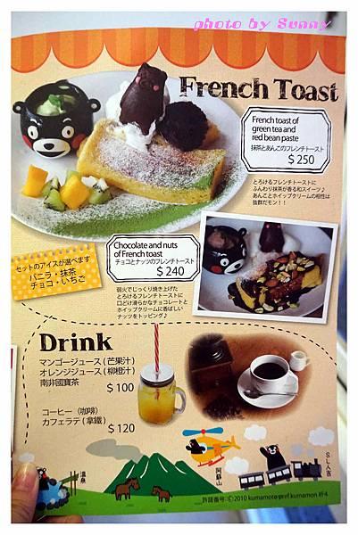kuma cafe9.jpg
