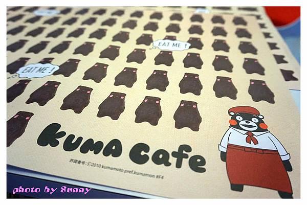 kuma cafe11.jpg