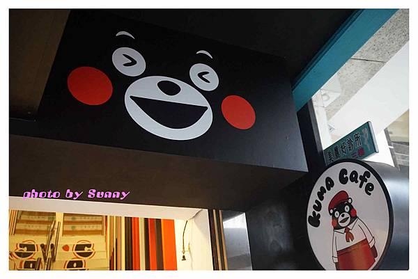 kuma cafe21.jpg