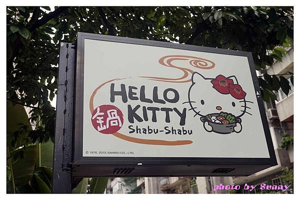kitty火鍋3.jpg