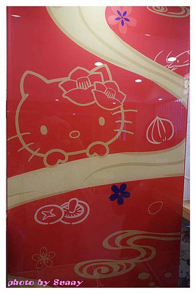 kitty火鍋13.jpg