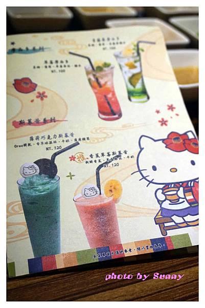 kitty火鍋31.jpg