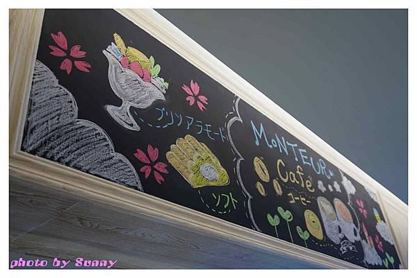 夢甜屋洋果子店4.jpg