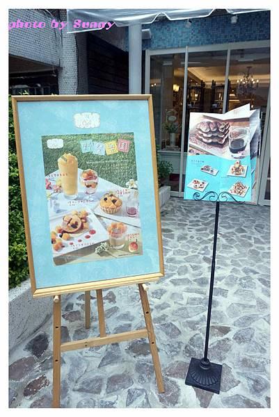 夢甜屋洋果子店13.jpg
