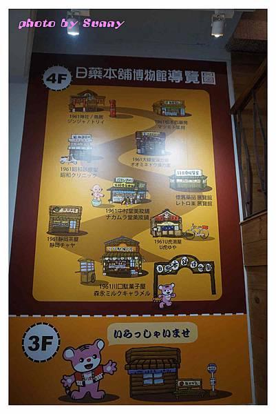 日藥本鋪博物館32.jpg