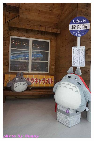 日藥本鋪博物館2.jpg