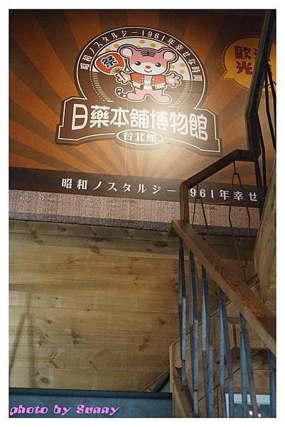日藥本鋪博物館3.jpg