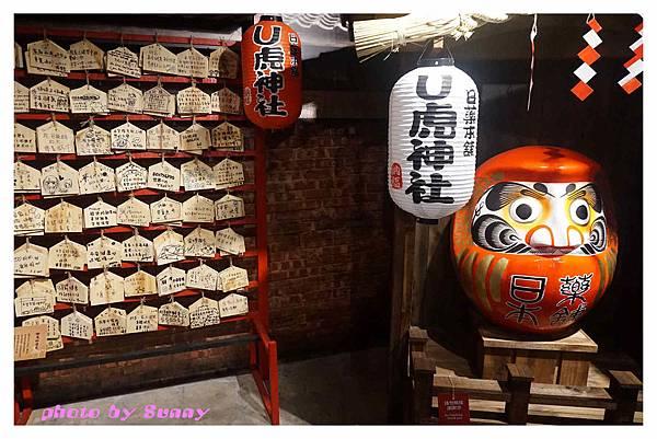 日藥本鋪博物館4.jpg