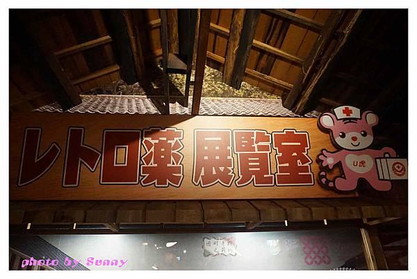 日藥本鋪博物館8.jpg