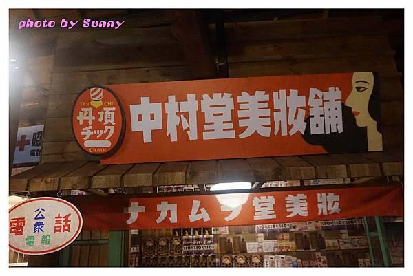 日藥本鋪博物館13.jpg