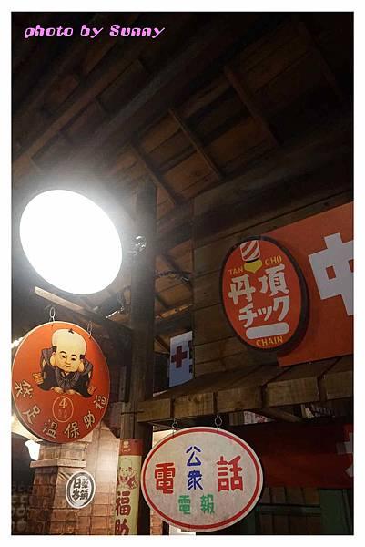 日藥本鋪博物館14.jpg