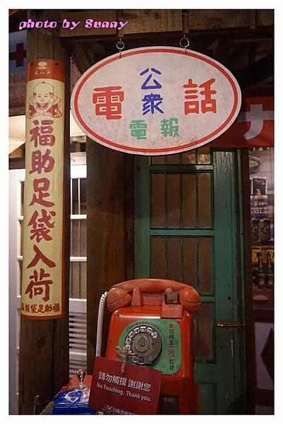 日藥本鋪博物館15.jpg