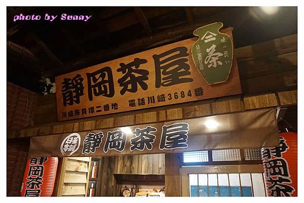 日藥本鋪博物館16.jpg