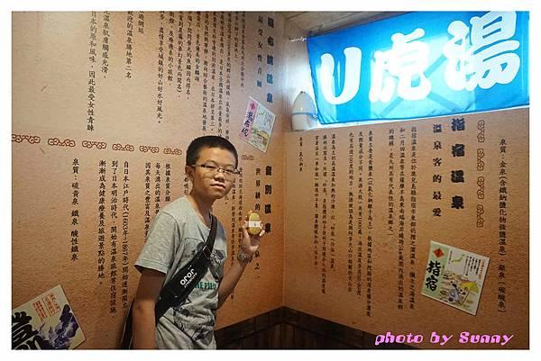 日藥本鋪博物館20.jpg