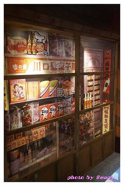日藥本鋪博物館28.jpg