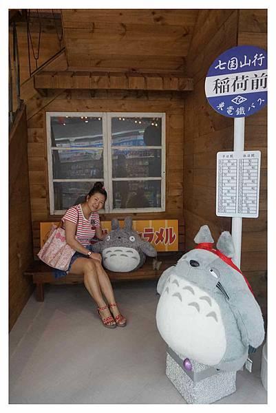 日藥本鋪博物館30.jpg