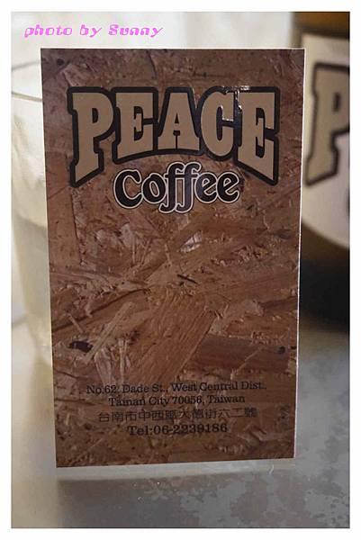 PEACE coffee16.jpg