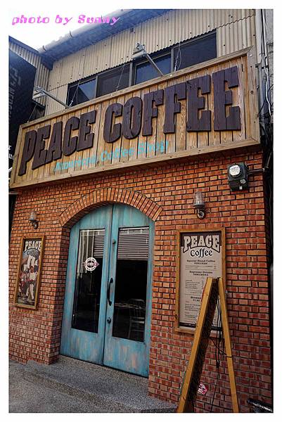 PEACE coffee3.jpg