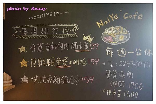 奈野咖啡1號店17.jpg