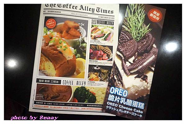 咖啡弄館前店12.jpg