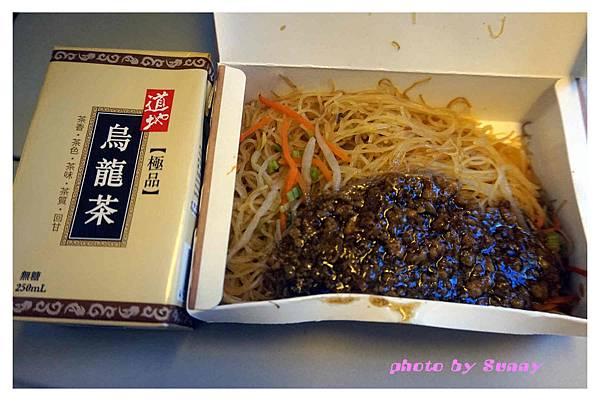 香港國泰航空3.jpg
