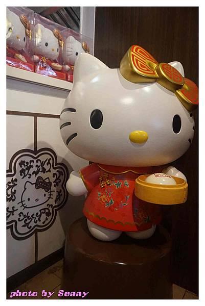 香港kitty中菜軒6.jpg