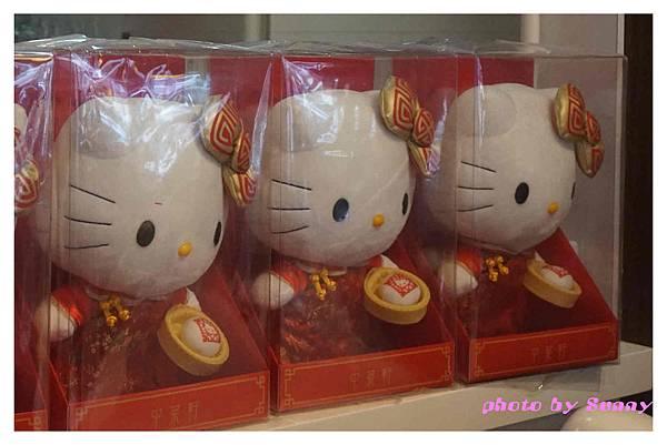 香港kitty中菜軒7.jpg