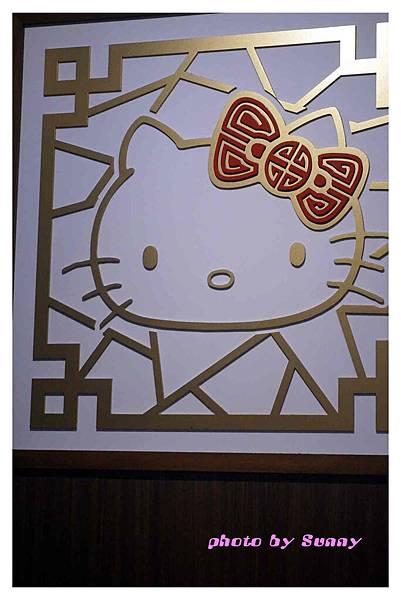 香港kitty中菜軒11.jpg