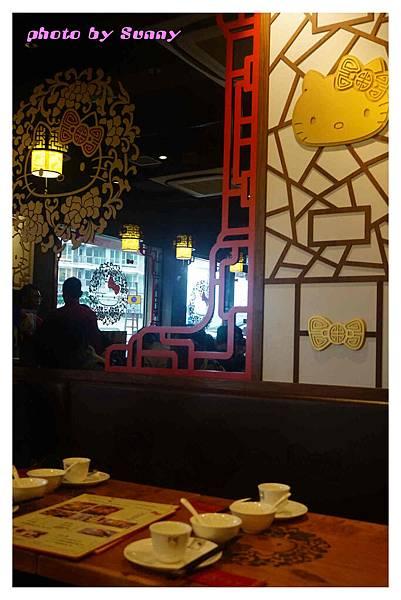 香港kitty中菜軒27.jpg