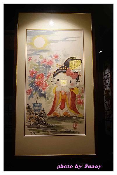 香港kitty中菜軒30.jpg