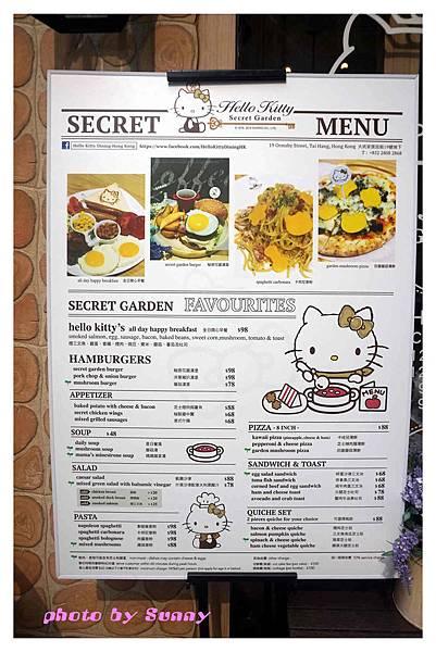 Hello Kitty secret garden1.jpg