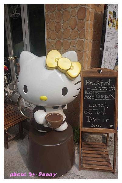 Hello Kitty secret garden3.jpg