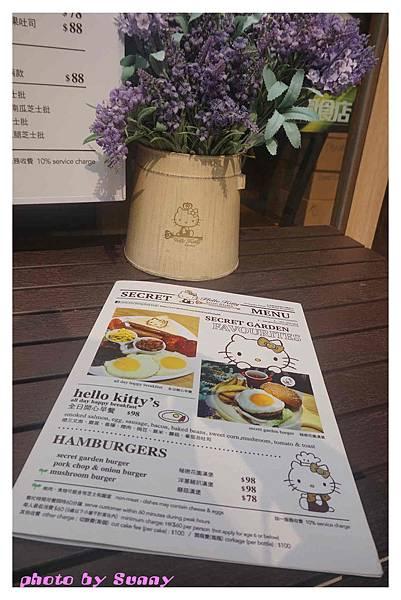 Hello Kitty secret garden6.jpg