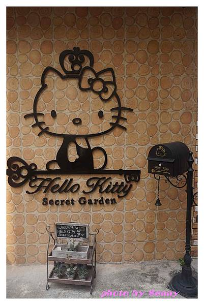 Hello Kitty secret garden7.jpg