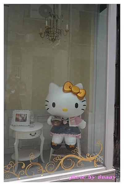 Hello Kitty secret garden8.jpg