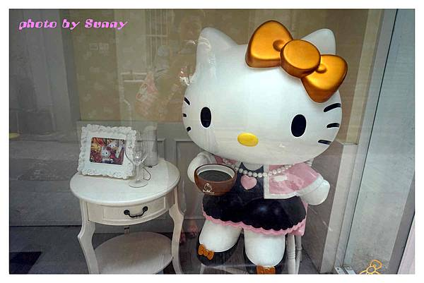 Hello Kitty secret garden14.jpg